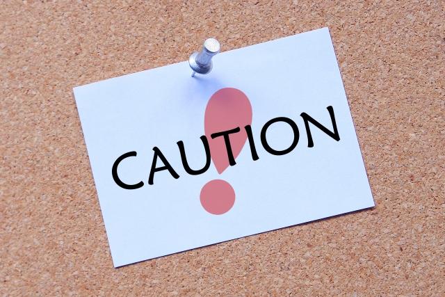 個人契約の家庭教師の問題点・トラブルになるケース