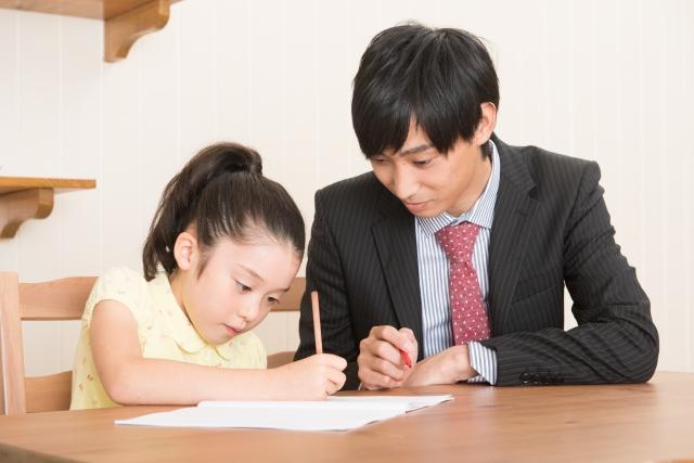 個別指導塾の宿題の量