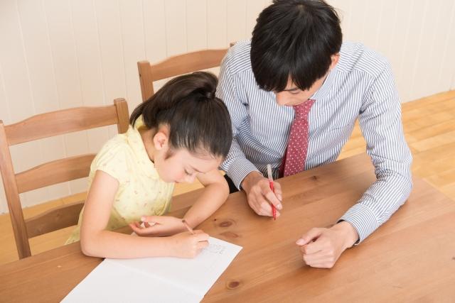 家庭教師と個人契約